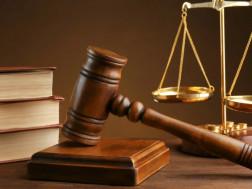 სასამართლო გადაწყვეტილება