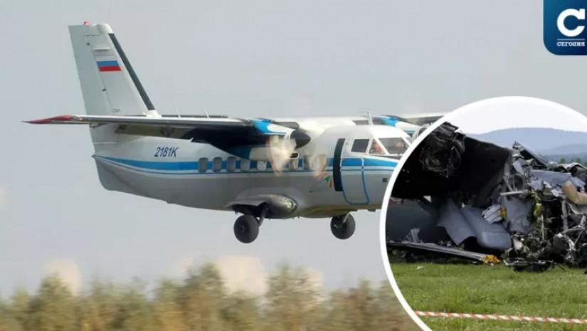 ავიაკატასტროფა რუსეთში