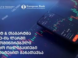 ბანკი.PNG